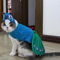 Namsan Halloween Cute Costume Peacock Costume Adjustable Hat & Cape